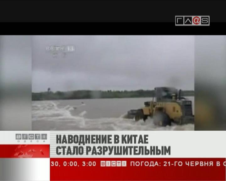 ФЛЕШ-НОВОСТИ за 20 июня 2011