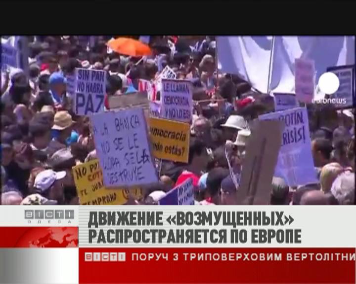 ФЛЕШ-НОВОСТИ за 21 июня 2011