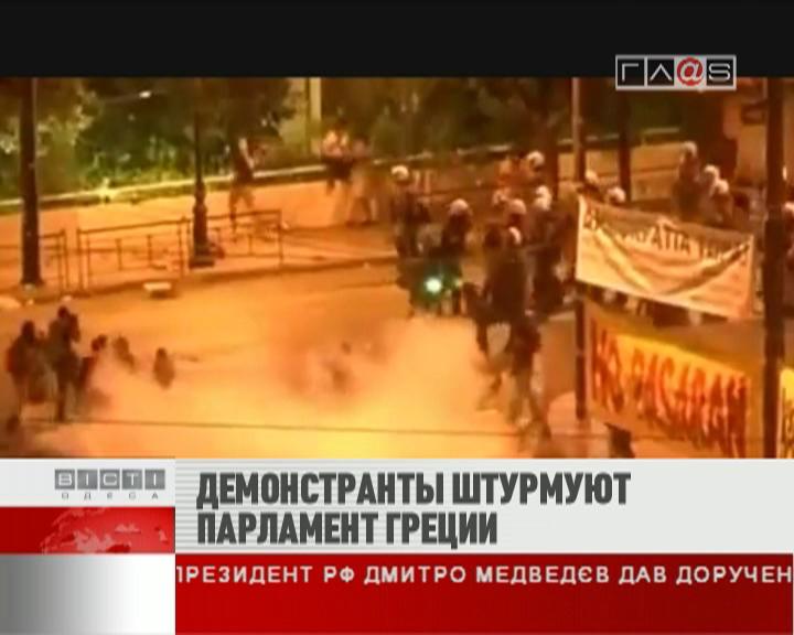 ФЛЕШ-НОВОСТИ за 23 июня 2011