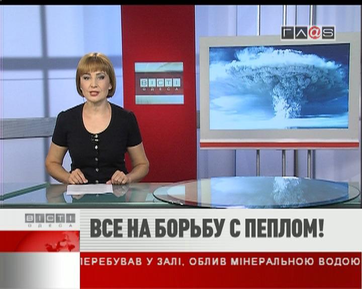 ФЛЕШ-НОВОСТИ за 24 июня 2011