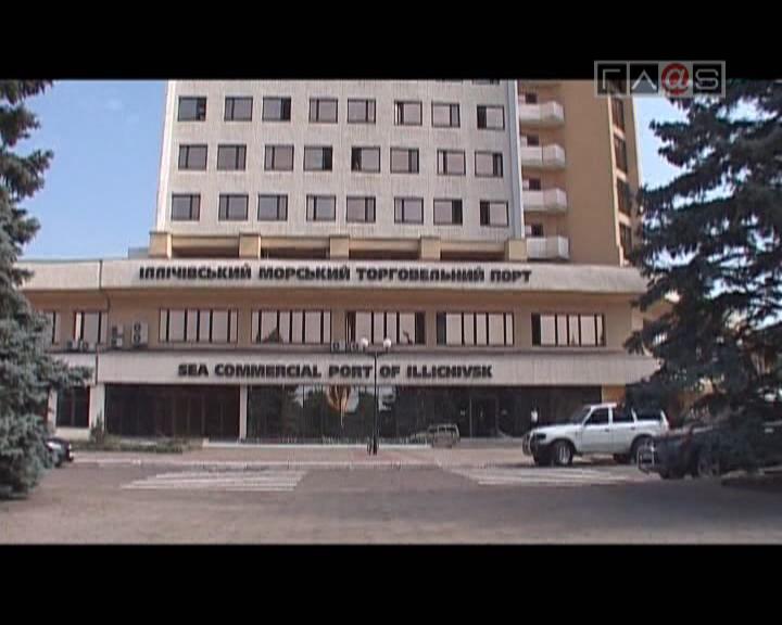 ЧП в Ильичевском морском торговом порту