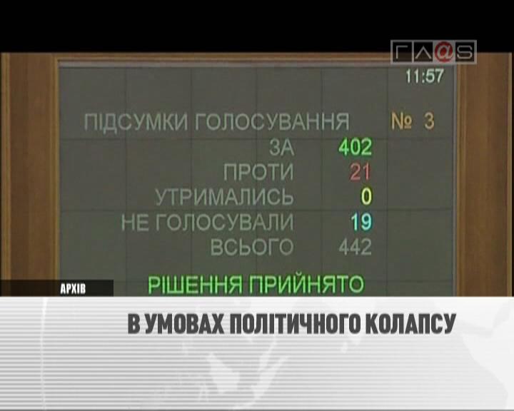 Сегодня Украина опять президентско-парламентская республика