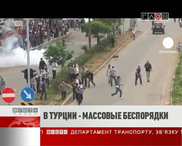 ФЛЕШ-НОВОСТИ за 01 июня 2011