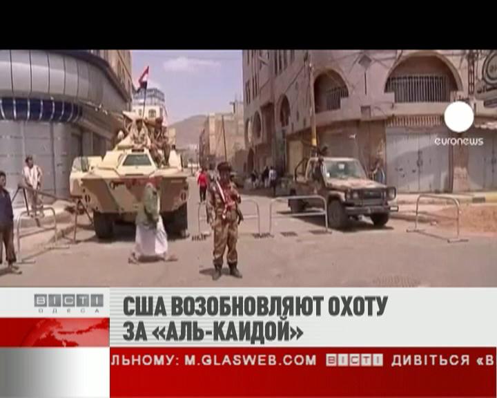 ФЛЕШ-НОВОСТИ за 09 июня 2011