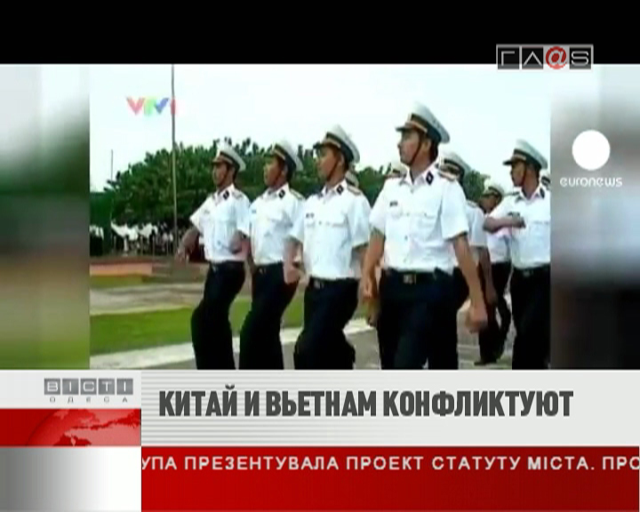 ФЛЕШ-НОВОСТИ за 14 июня 2011
