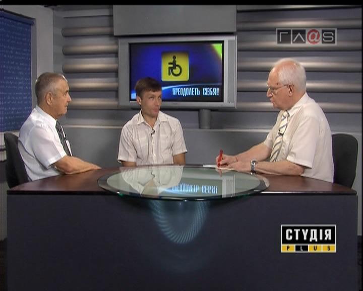 Юрий Качановский.  Организация УТОС