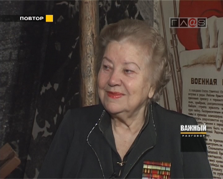 Валентина Лучинкина. Участница обороны Одессы и Севастополя