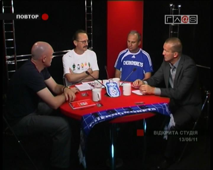 Черноморец — в высшей лиге!