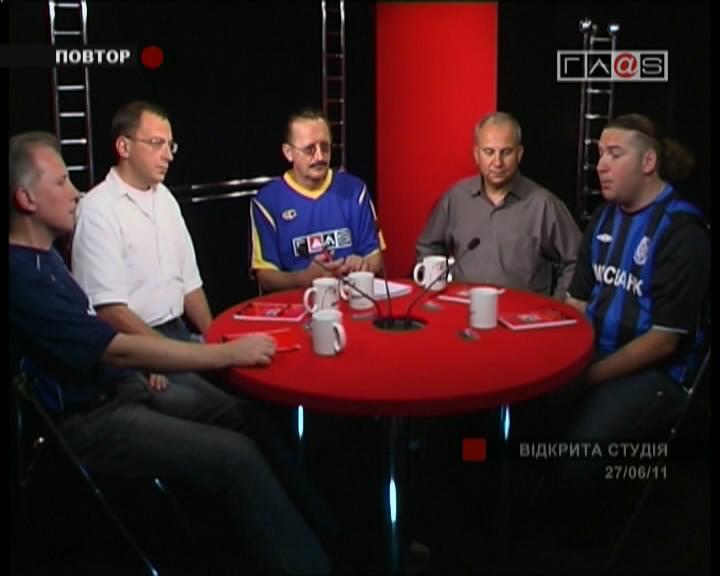 Итоги и перспективы Черноморца