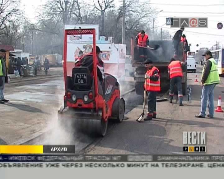 Ремонтные работы по приведению улиц и магистралей Одессы в порядок продолжаются