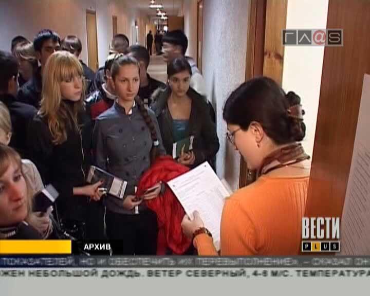Тестирование — русский язык выбрали 6-ть тысяч абитуриентов