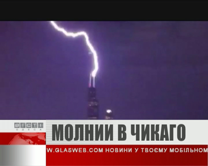 ФЛЕШ-НОВОСТИ за 04 июля 2011