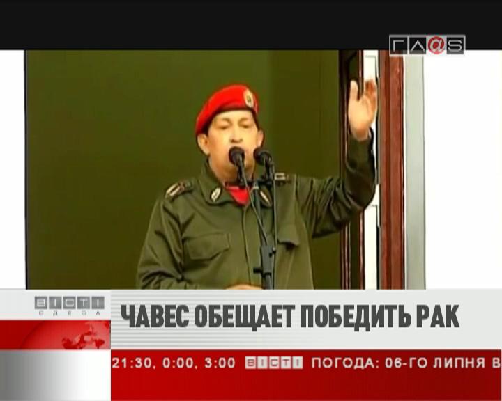 ФЛЕШ-НОВОСТИ за 05 июля 2011