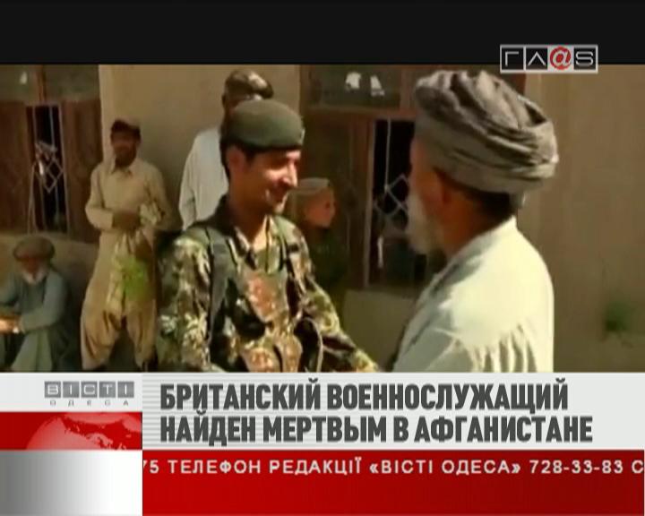 ФЛЕШ-НОВОСТИ за 06 июля 2011