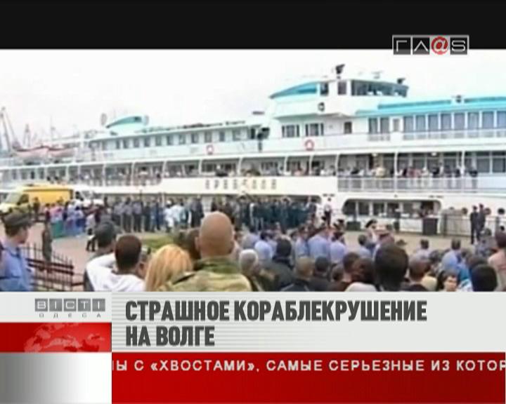 ФЛЕШ-НОВОСТИ за 11 июля 2011
