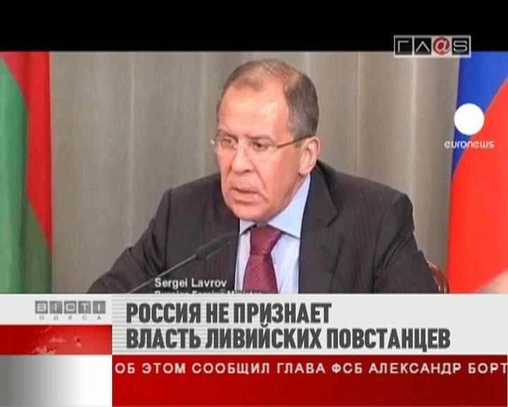 ФЛЕШ-НОВОСТИ за 19 июля 2011