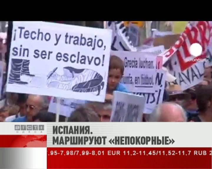 ФЛЕШ-НОВОСТИ за 25 июля 2011