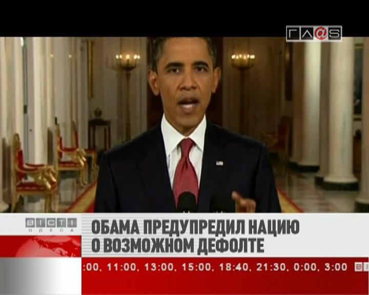 ФЛЕШ-НОВОСТИ за 26 июля 2011