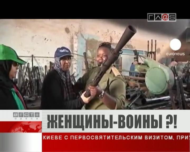ФЛЕШ-НОВОСТИ за 27 июля 2011