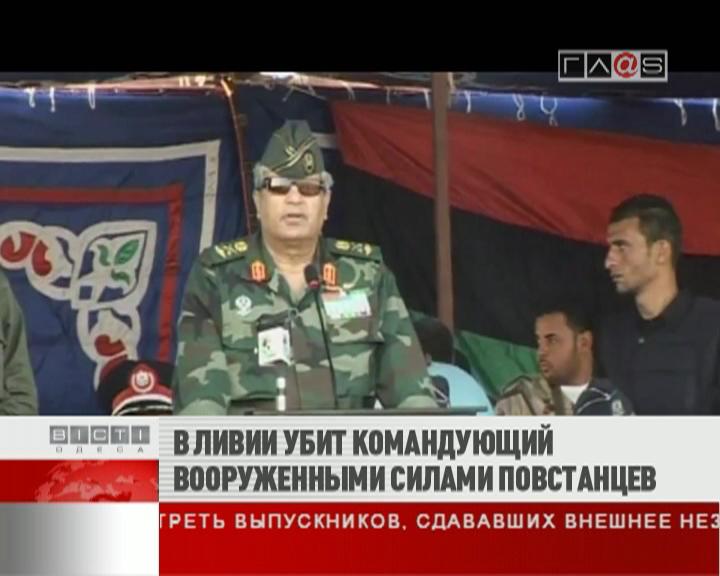 ФЛЕШ-НОВОСТИ за 29 июля 2011