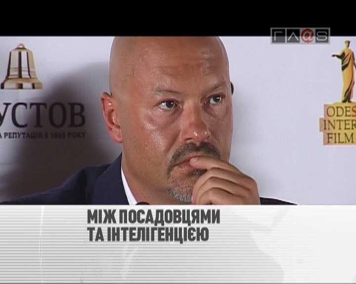 Новое российское кино