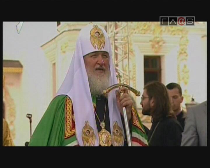 1023-летие Крещения Руси