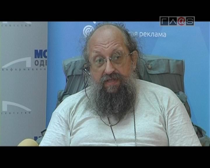 Интернет-маркетинг в Украине