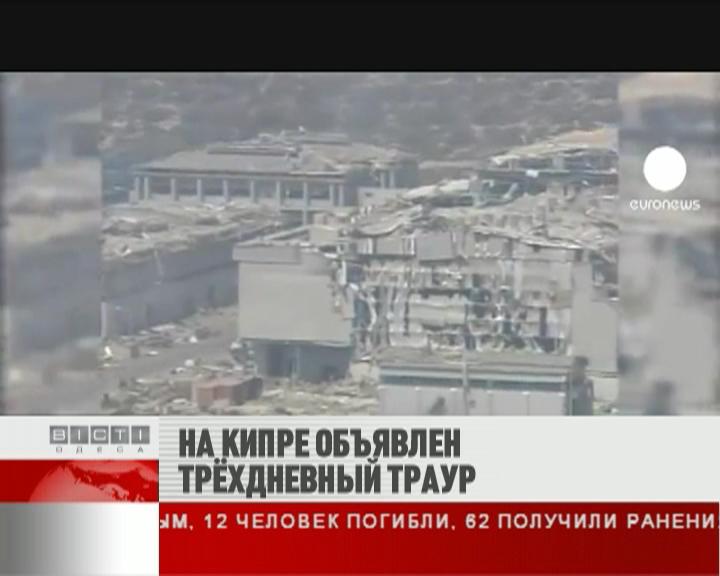 ФЛЕШ-НОВОСТИ за 12 июля 2011