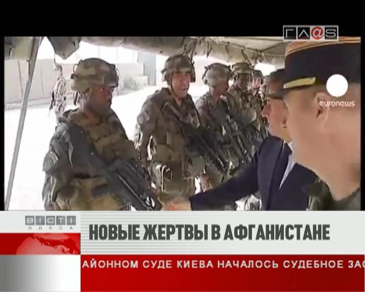 ФЛЕШ-НОВОСТИ за 14 июля 2011