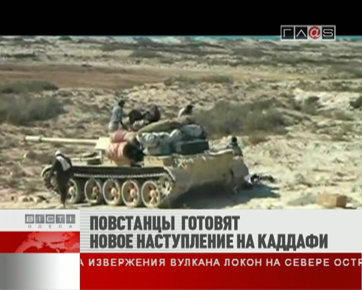 ФЛЕШ-НОВОСТИ за 15 июля 2011