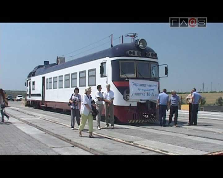 В Одесской области открыли новую транспортную линию