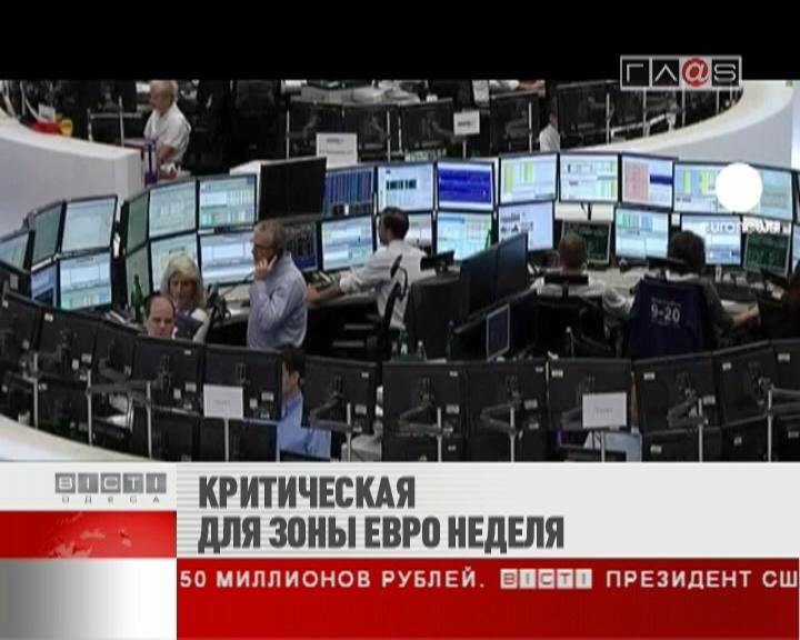 ФЛЕШ-НОВОСТИ за 20 июля 2011