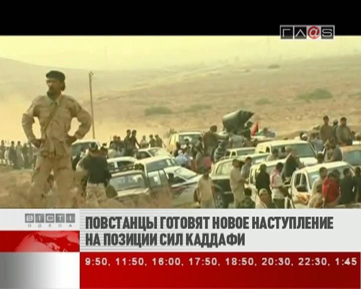 ФЛЕШ-НОВОСТИ за 28 июля 2011