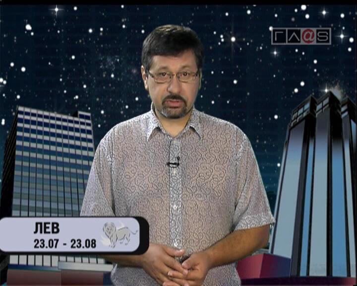 Лунный календарь на 01 августа 2011
