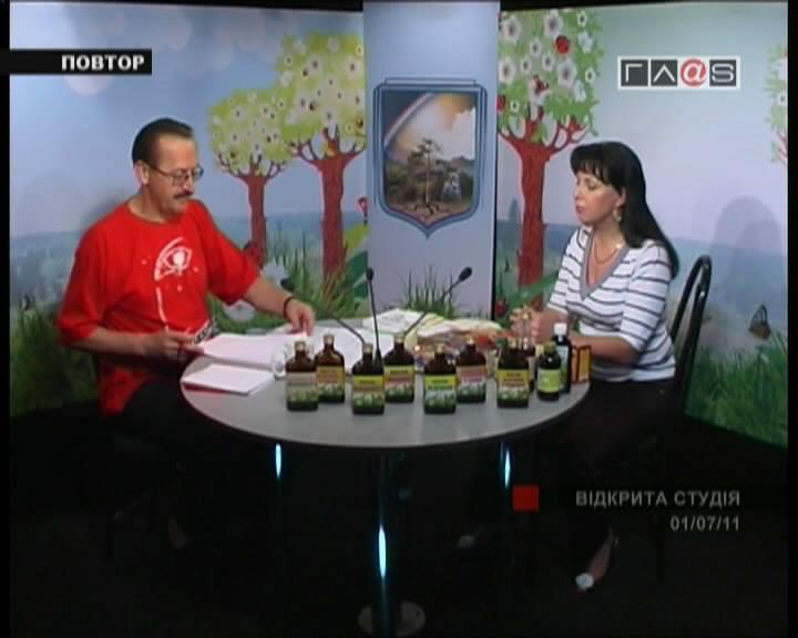 Азбука Здоровья //01 июля 2011
