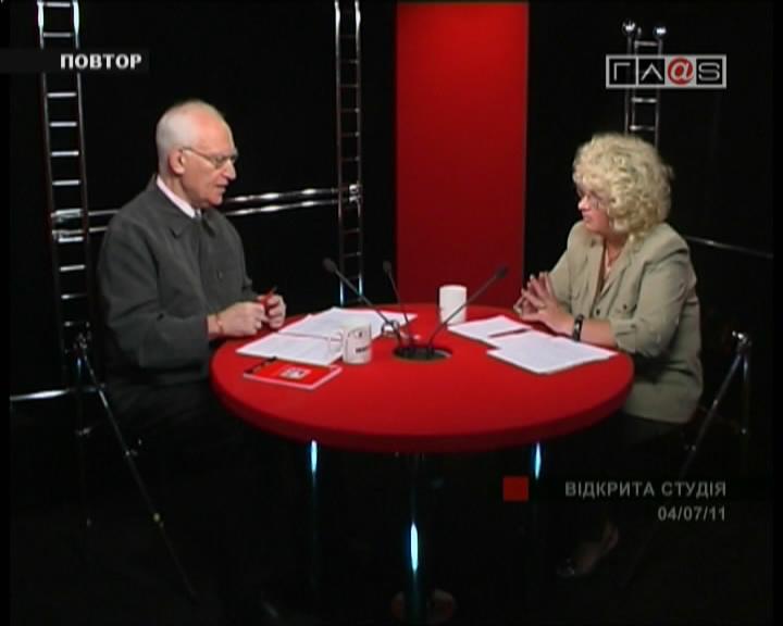 Ирина ивановна васенина-корнеева, мастер-учитель, целитель, руководитель центра гармоничного развития и