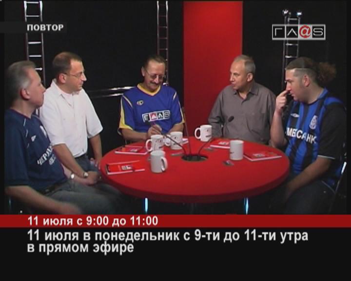 Старт футбольного клуба «Черноморец» в Премьер-лиге.