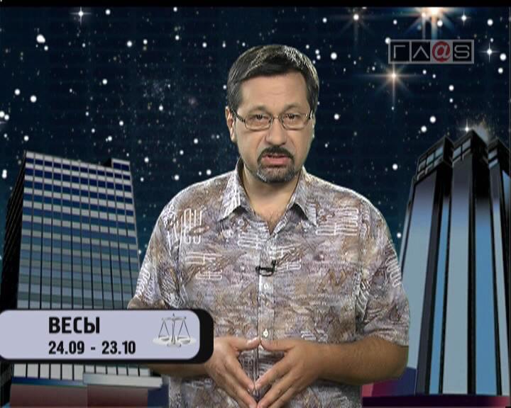 Лунный календарь на 11 июля 2011