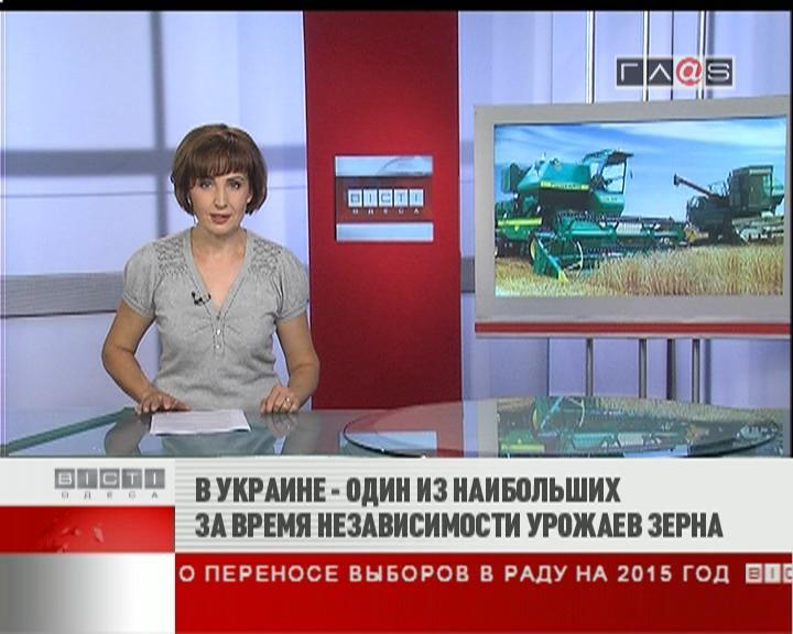 ФЛЕШ-НОВОСТИ за 02 августа 2011