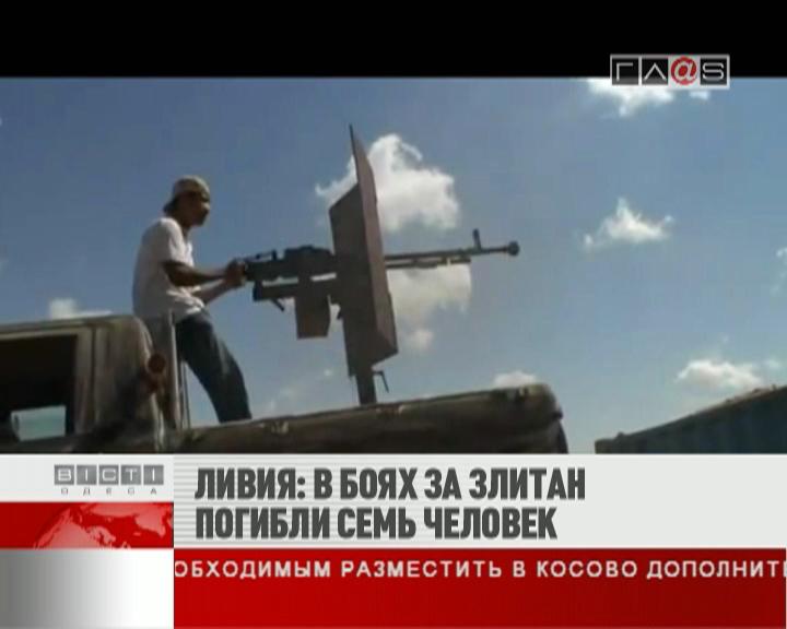 ФЛЕШ-НОВОСТИ за 03 августа 2011