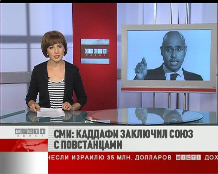 ФЛЕШ-НОВОСТИ за 04 августа 2011