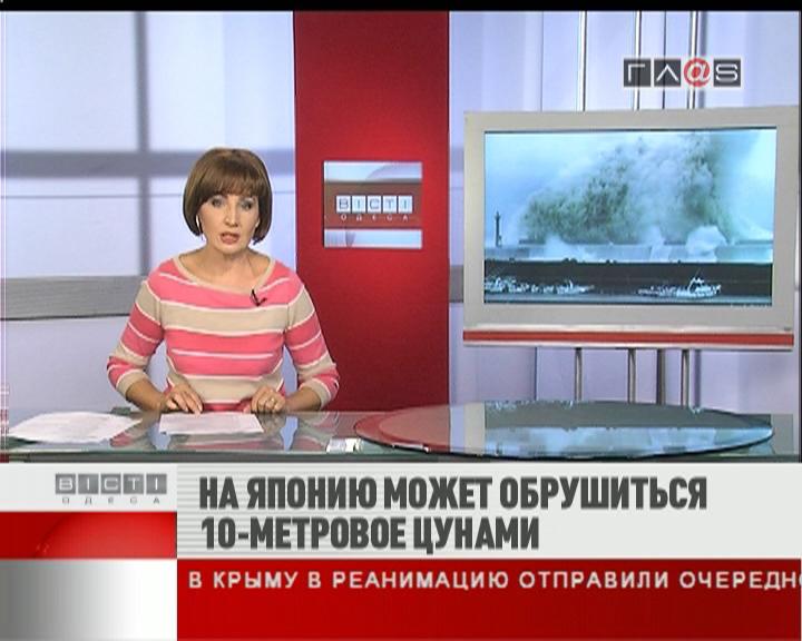 ФЛЕШ-НОВОСТИ за 05 августа 2011