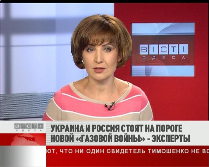 ФЛЕШ-НОВОСТИ за 12 августа 2011
