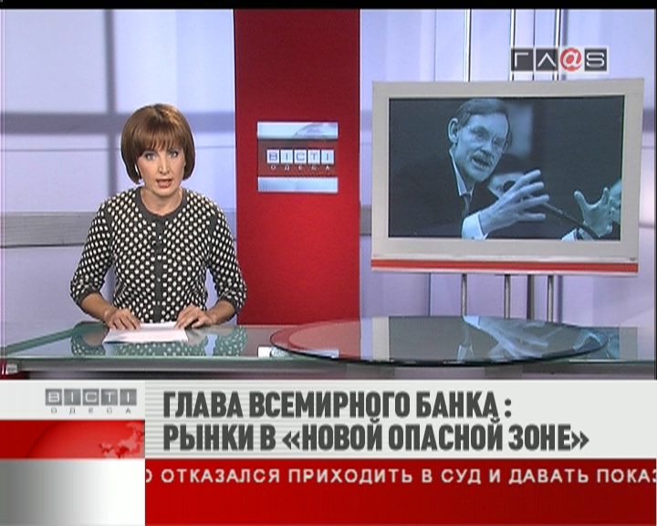 ФЛЕШ-НОВОСТИ за 15 августа 2011