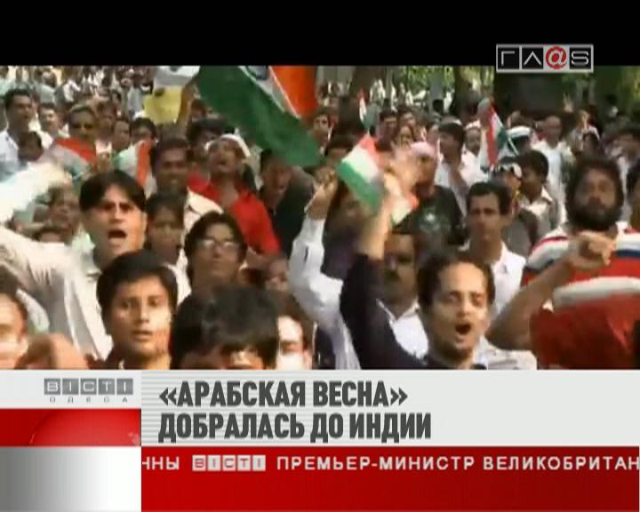 ФЛЕШ-НОВОСТИ за 18 августа 2011