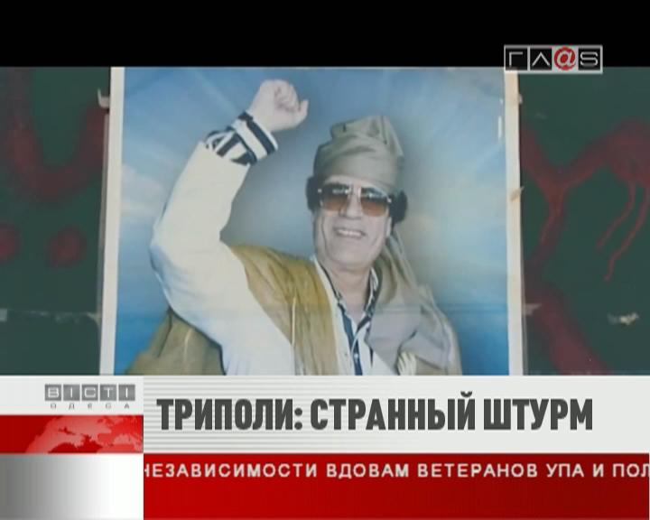 ФЛЕШ-НОВОСТИ за 22 августа 2011
