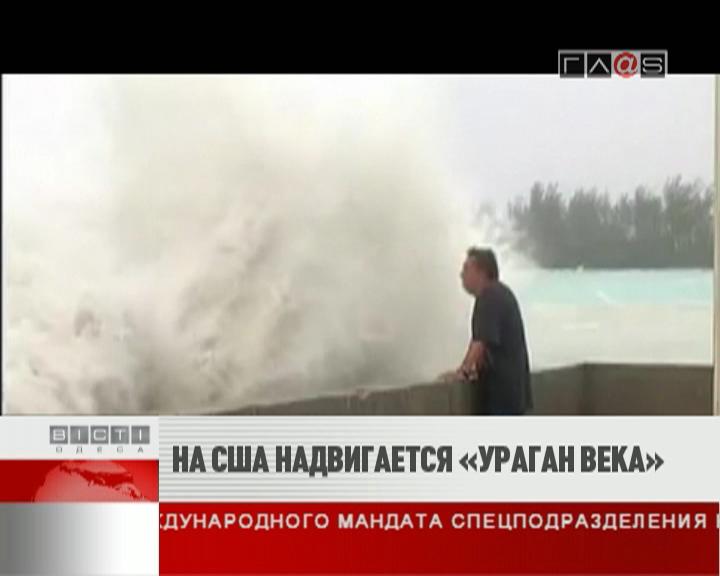 ФЛЕШ-НОВОСТИ за 26 августа 2011