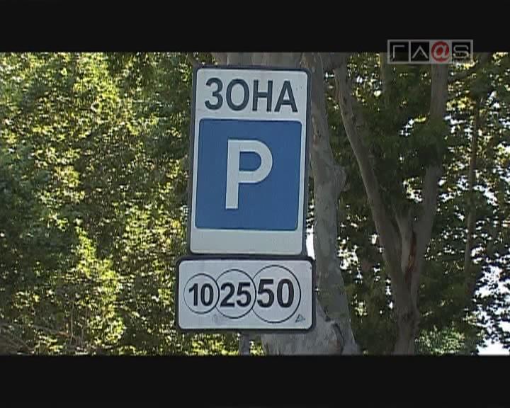 Как нужно парковать авто