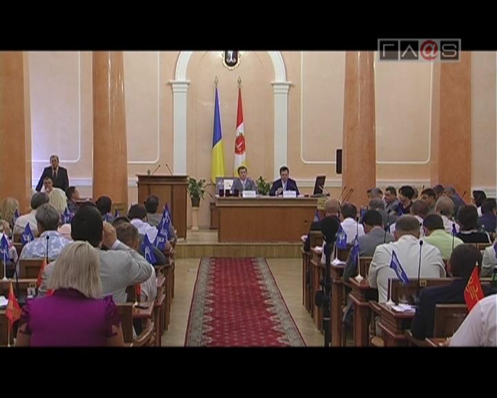 Одесса получила «Конституцию города»