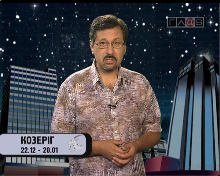 Лунный календарь на 15 августа 2011
